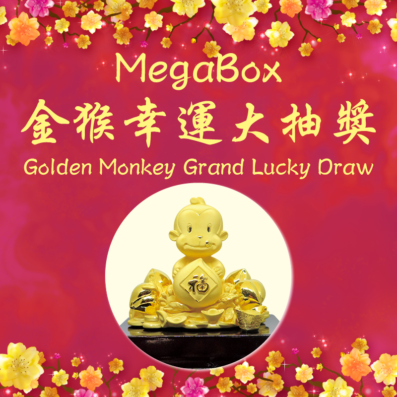 GOLDEN MONKEY GRAND LUCKY DRAW