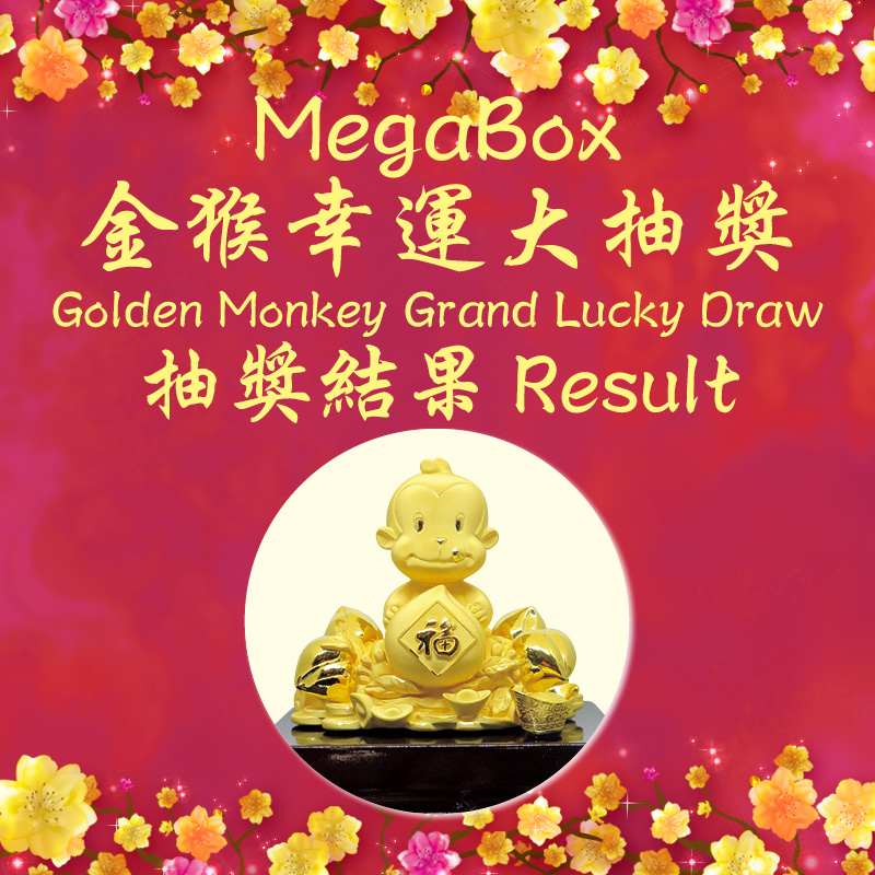 GOLDEN MONKEY GRAND LUCKY DRAW RESULT ANNOUNCEMENT
