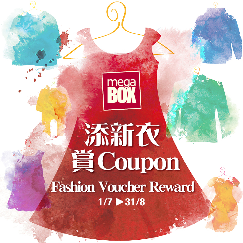 FASHION COUPON REWARD