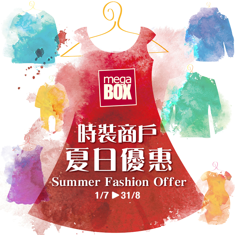 SUMMER FASHION OFFER