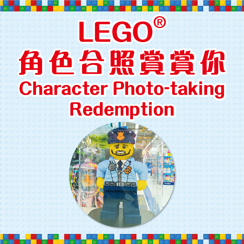LEGO® CHARACTER PHOTO-TAKING REDEMPTION