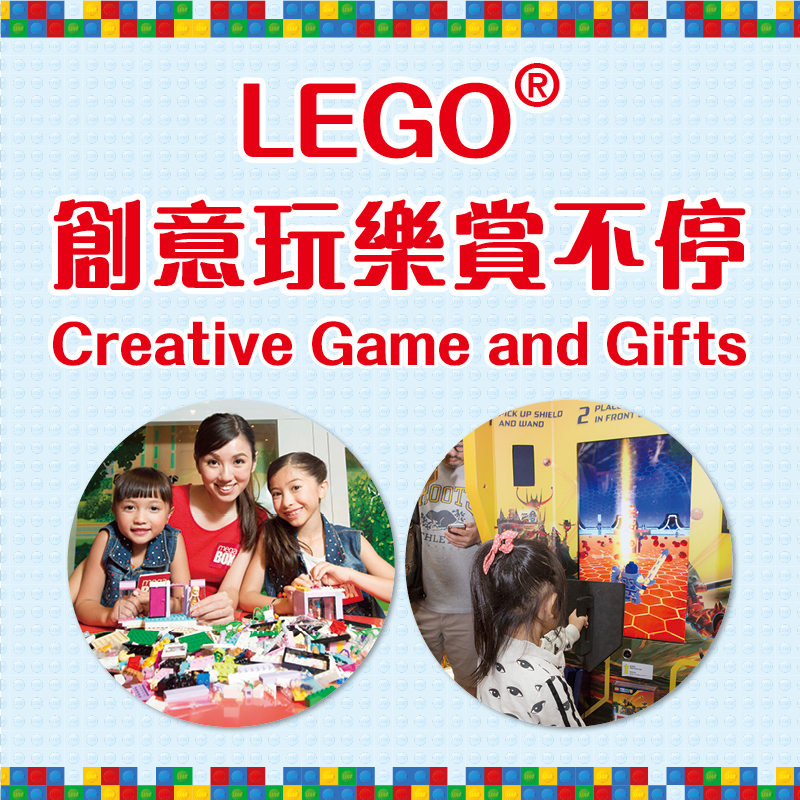 LEGO® CREATIVE GAME AND GIFTS