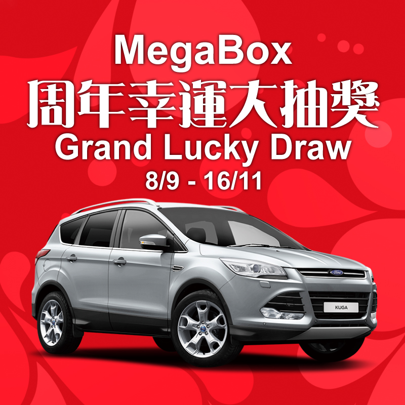 MEGABOX ANNIVERSARY GRAND LUCKY DRAW