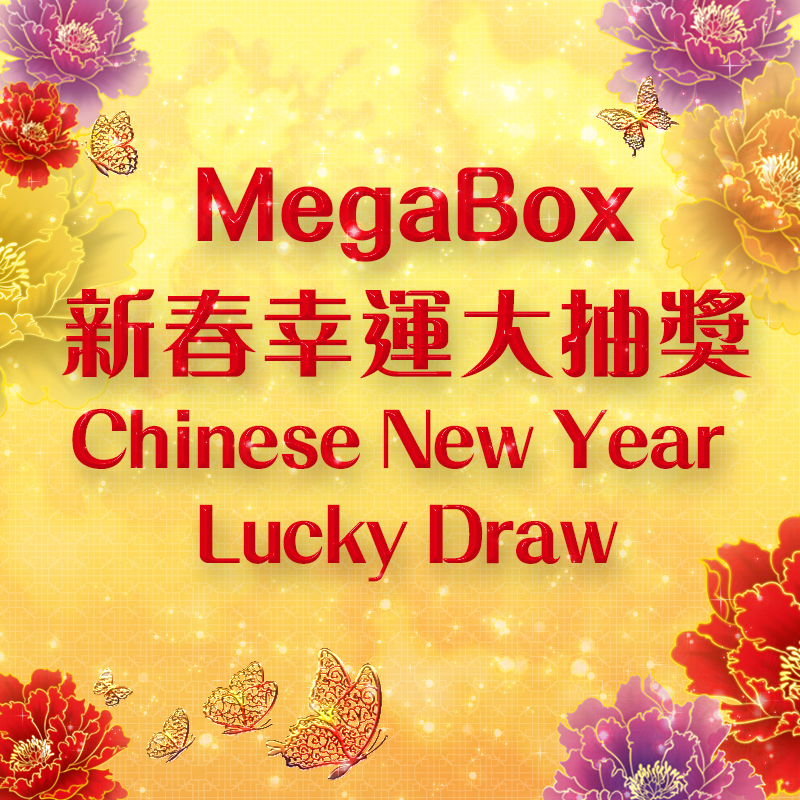 CHINESE NEW YEAR LUCKY DRAW