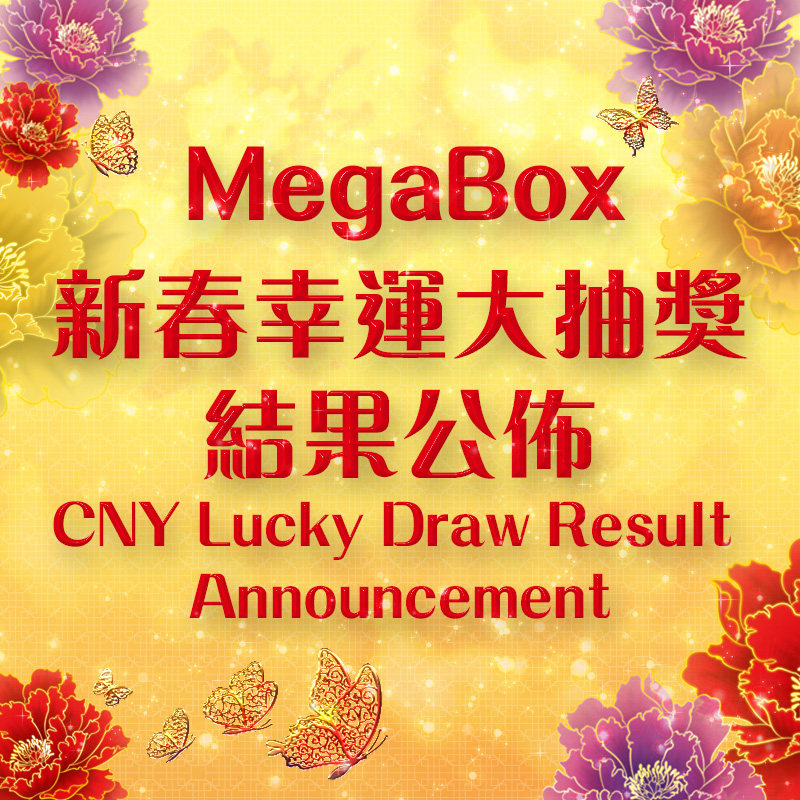 CNY LUCKY DRAW RESULT ANNOUNCEMENT