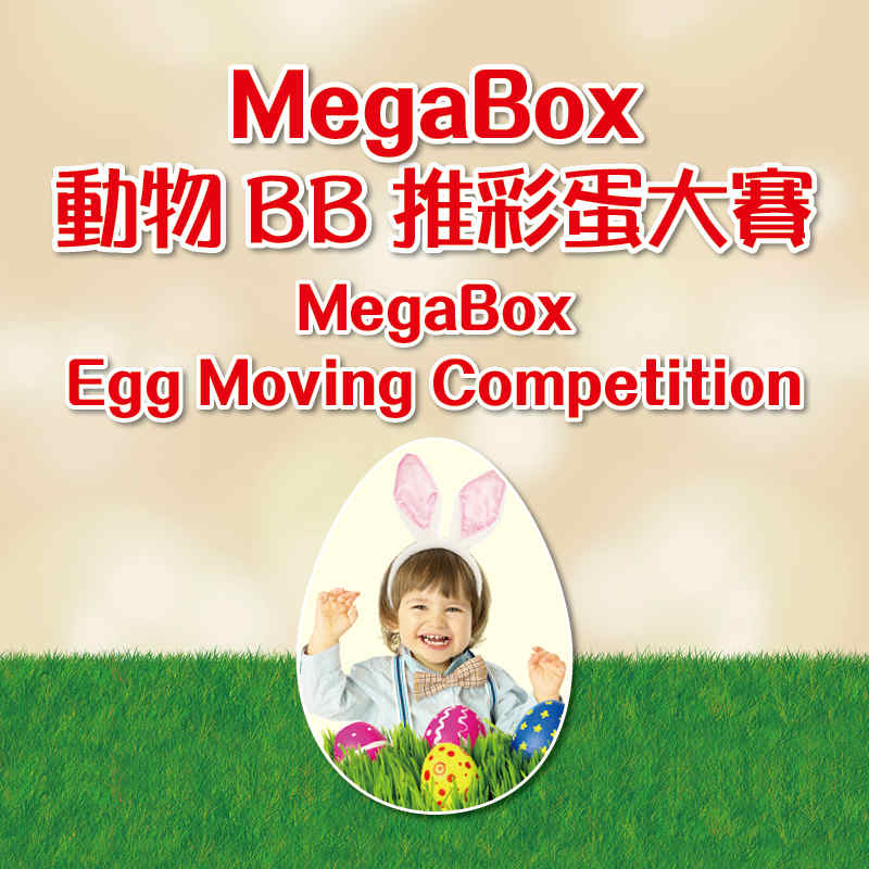 MEGABOX EGG MOVING COMPETITION