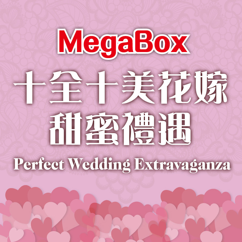 MEGABOX PERFECT WEDDING EXTRAVAGANZA