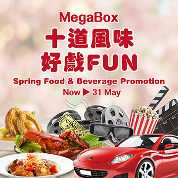 MEGABOX SPRING FOOD & BEVERAGE PROMOTION