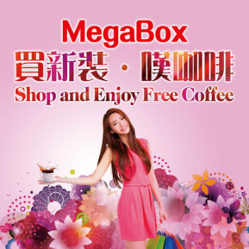 MEGABOX SHOP AND ENJOY FREE COFFEE
