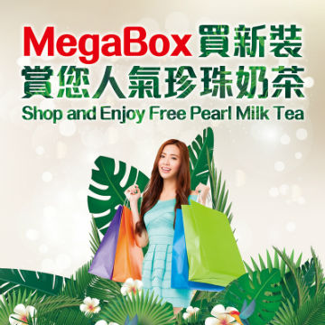 Shop and Enjoy Free Pearl Milk Tea