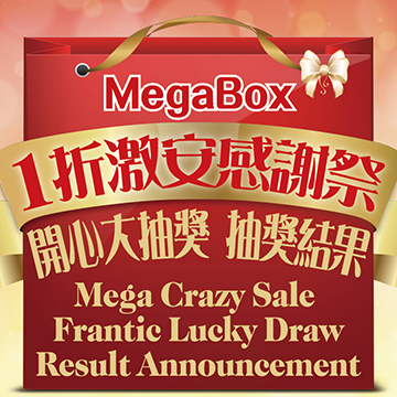 Mega Crazy Sale Frantic Lucky Draw Result