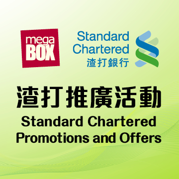 STANDARD CHARTERED PROMOTIONS AND OFFERS