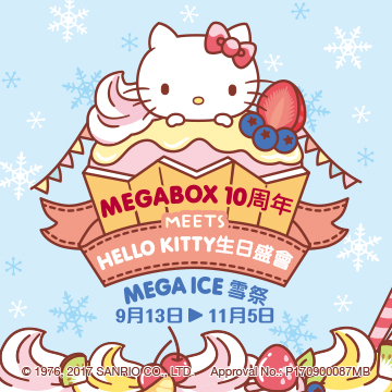 MEGA ICE HELLO KITTY ICE FESTIVAL
