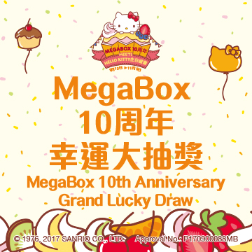 MEGABOX 10TH ANNIVERSARY GRAND LUCKY DRAW
