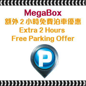 EXTRA 2 HOURS FREE PARKING OFFER