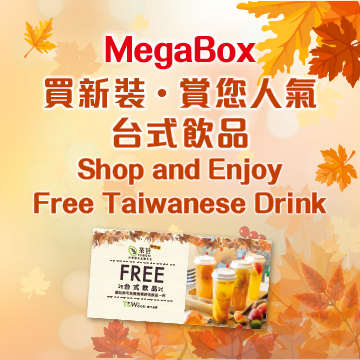 MEGABOX SHOP AND ENJOY TAIWANESE DRINK