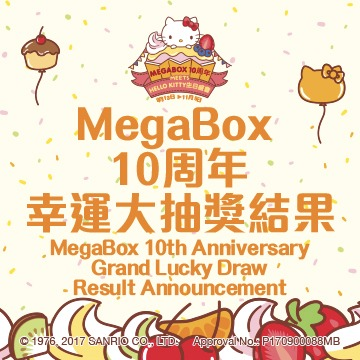 ANNIVERSARY GRAND LUCKY DRAW RESULT ANNOUNCEMT