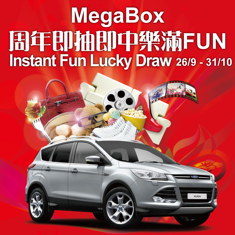 MEGABOX MEGABOX INSTANT FUN LUCKY DRAW