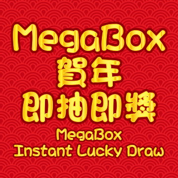 MEGABOX INSTANT LUCKY DRAW