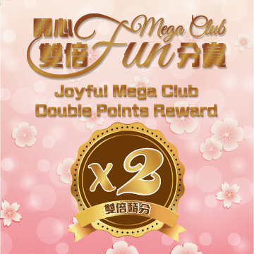 JOYFUL MEGA CLUB DOUBLE POINTS REWARD