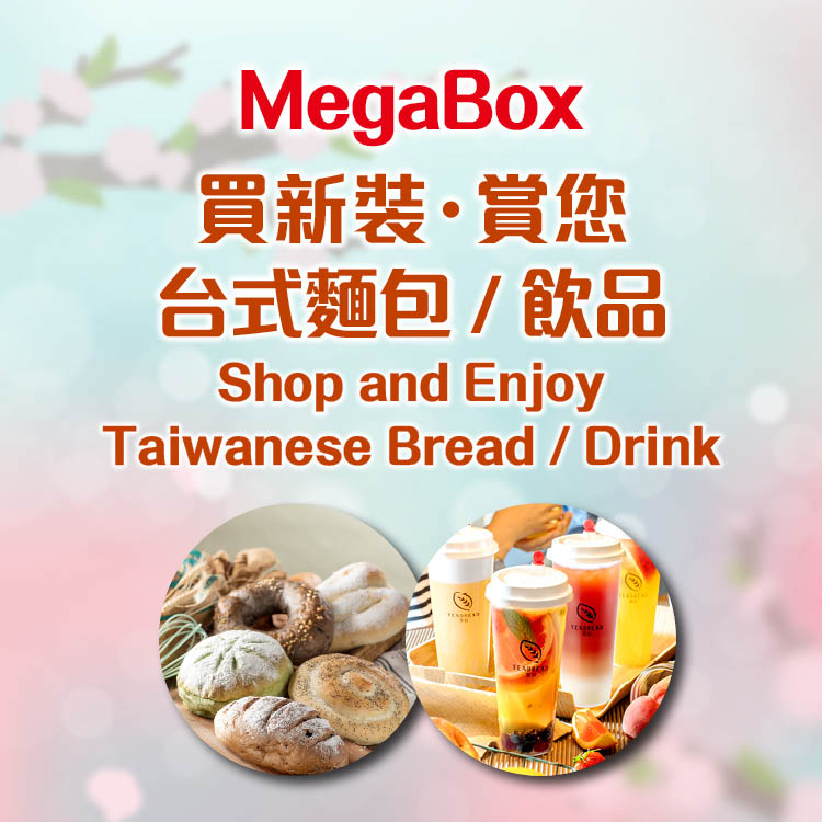 Shop and Enjoy Taiwanese Soft Bread / Drink