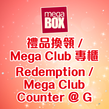MEGABOX REDEMPTION / MEGA CLUB COUNTER @ G