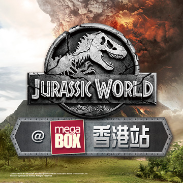 Jurassic World  @ MegaBox – 香港站