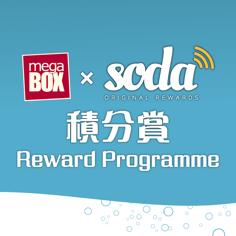 MEGABOX X SODACARD REWARD PROGRAMME