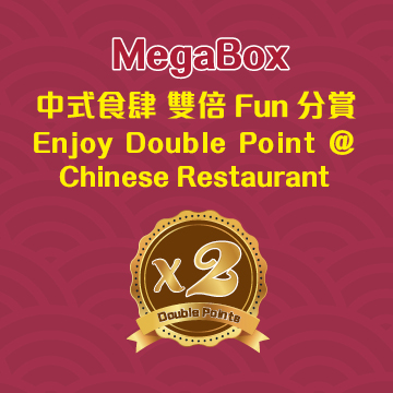 Enjoy Double Point @ Chinese Restaurant