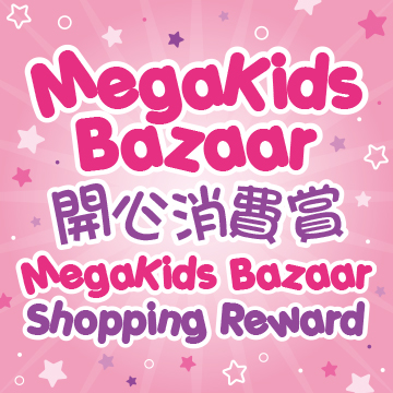 MegaBox Anniversary Grand Lucky Draw Result Announ