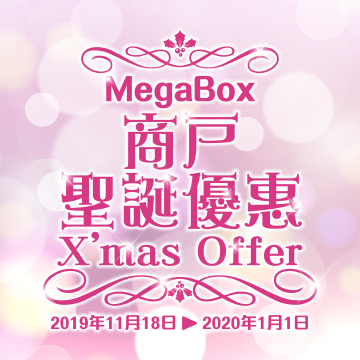 Mega Club Double Point Reward