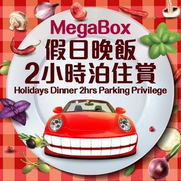 Holidays Dinner 2 Hrs Parking Privilege