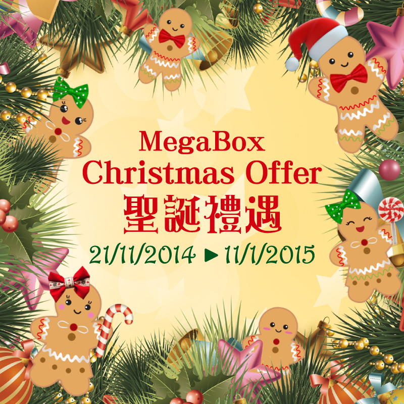 MEGABOX CHRISTMAS OFFER