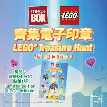 LEGO® Treasure Hunt