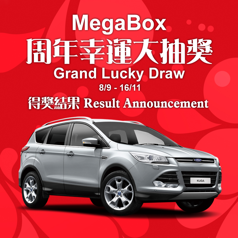 ANNIVERSARY GRAND LUCKY DRAW RESULT ANNOUNCEMENT