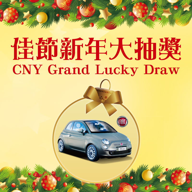 CHRISTMAS AND CNY GRAND LUCKY DRAW