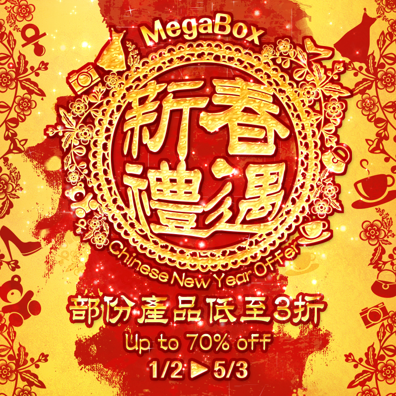 MEGABOX CHINESE NEW YEAR OFFER