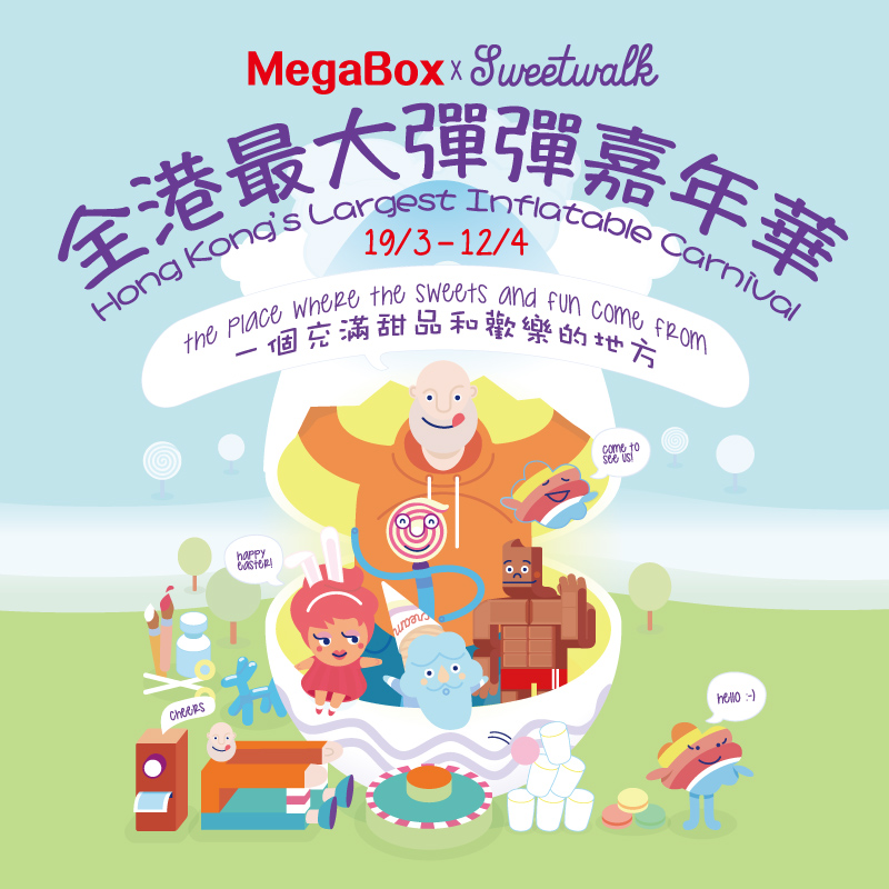 HONG KONG'S LARGEST INFLATABLE CARNIVAL