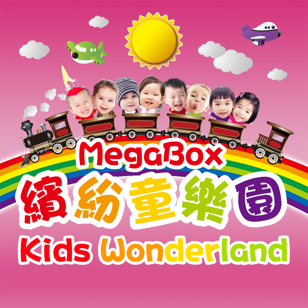 MEGABOX KIDS WONDERLAND