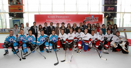 Kerry Properties Proudly Presents 2011 Mega Ice Hockey 5's Tournament