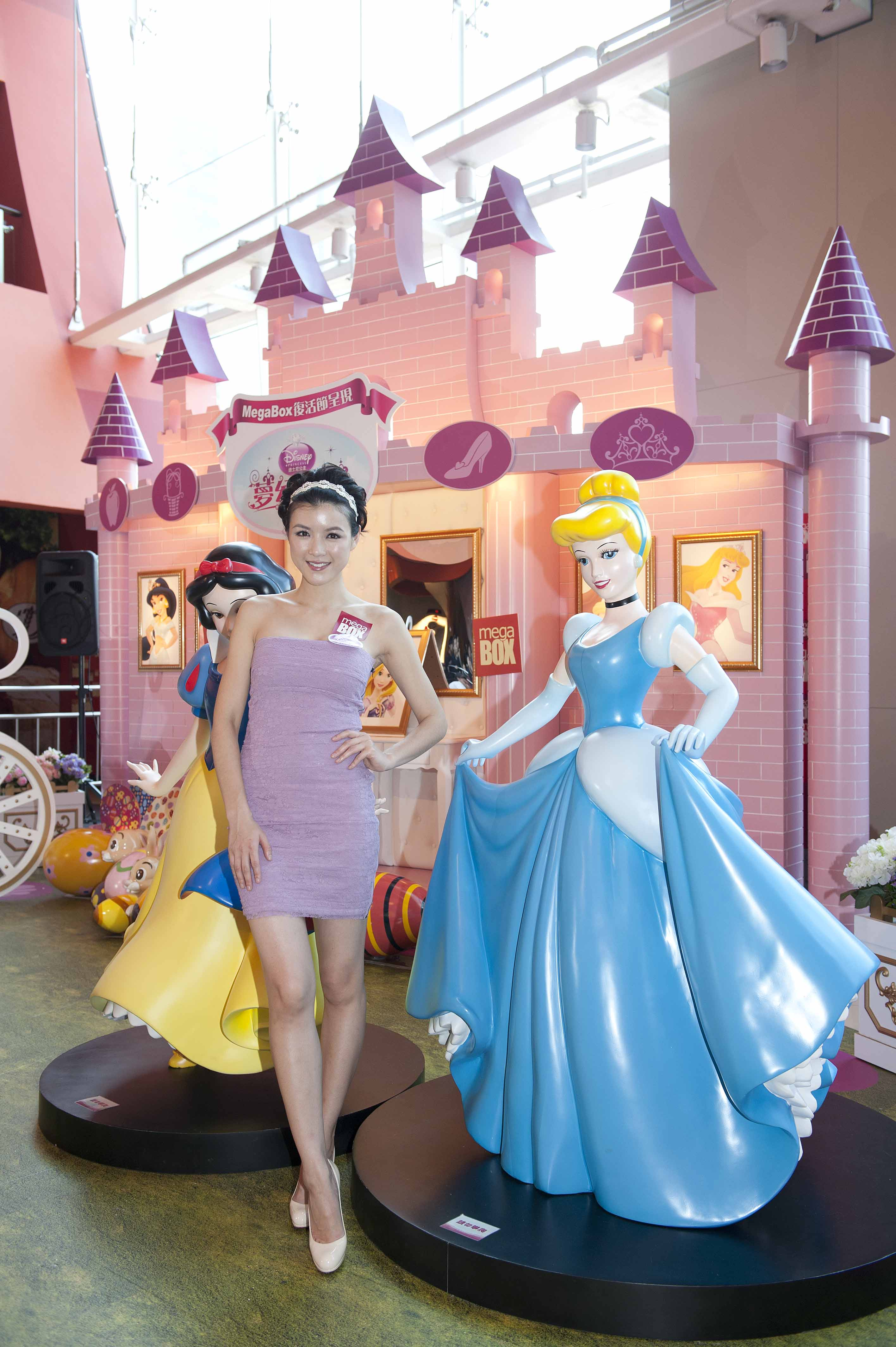 MegaBox Easter: Disney Princess Party Fantasy Kick-off
