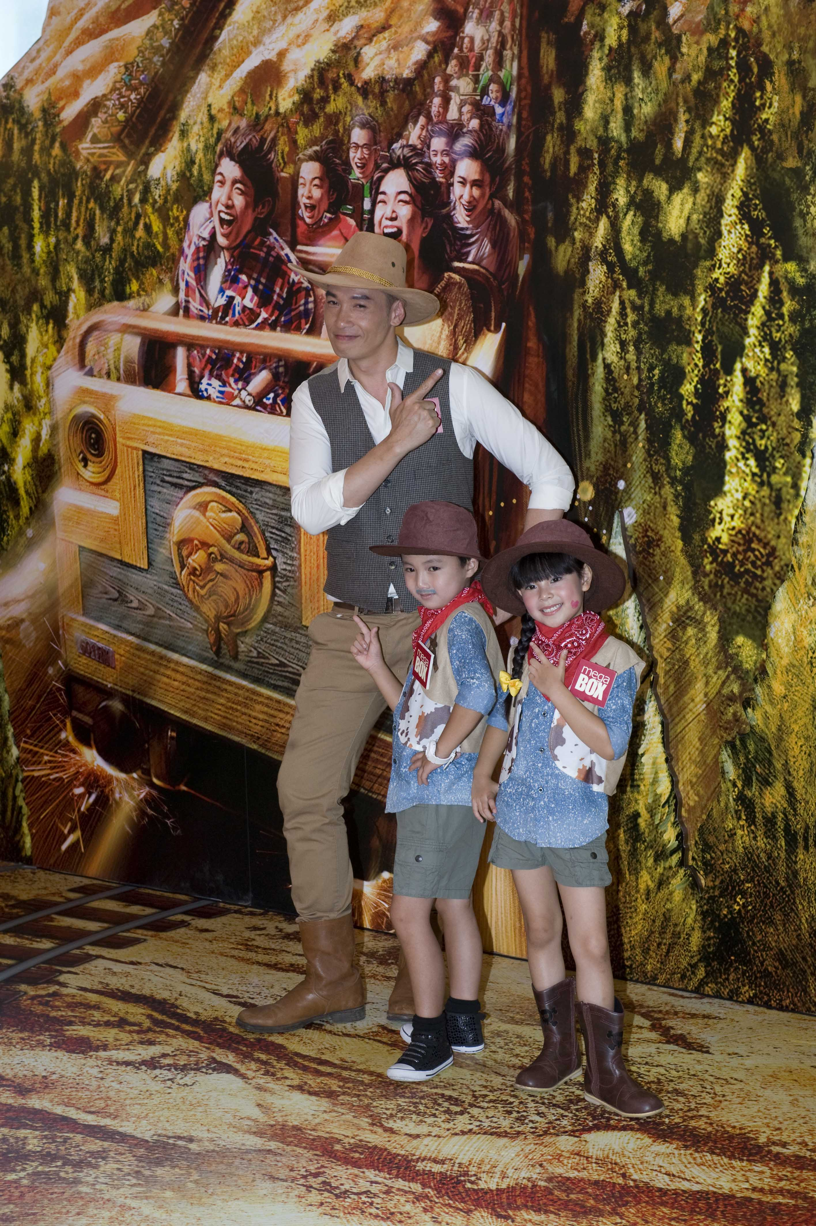 MegaBox invites you to a Runaway Adventure at Grizzly Gulch! Kick-off Ceremony