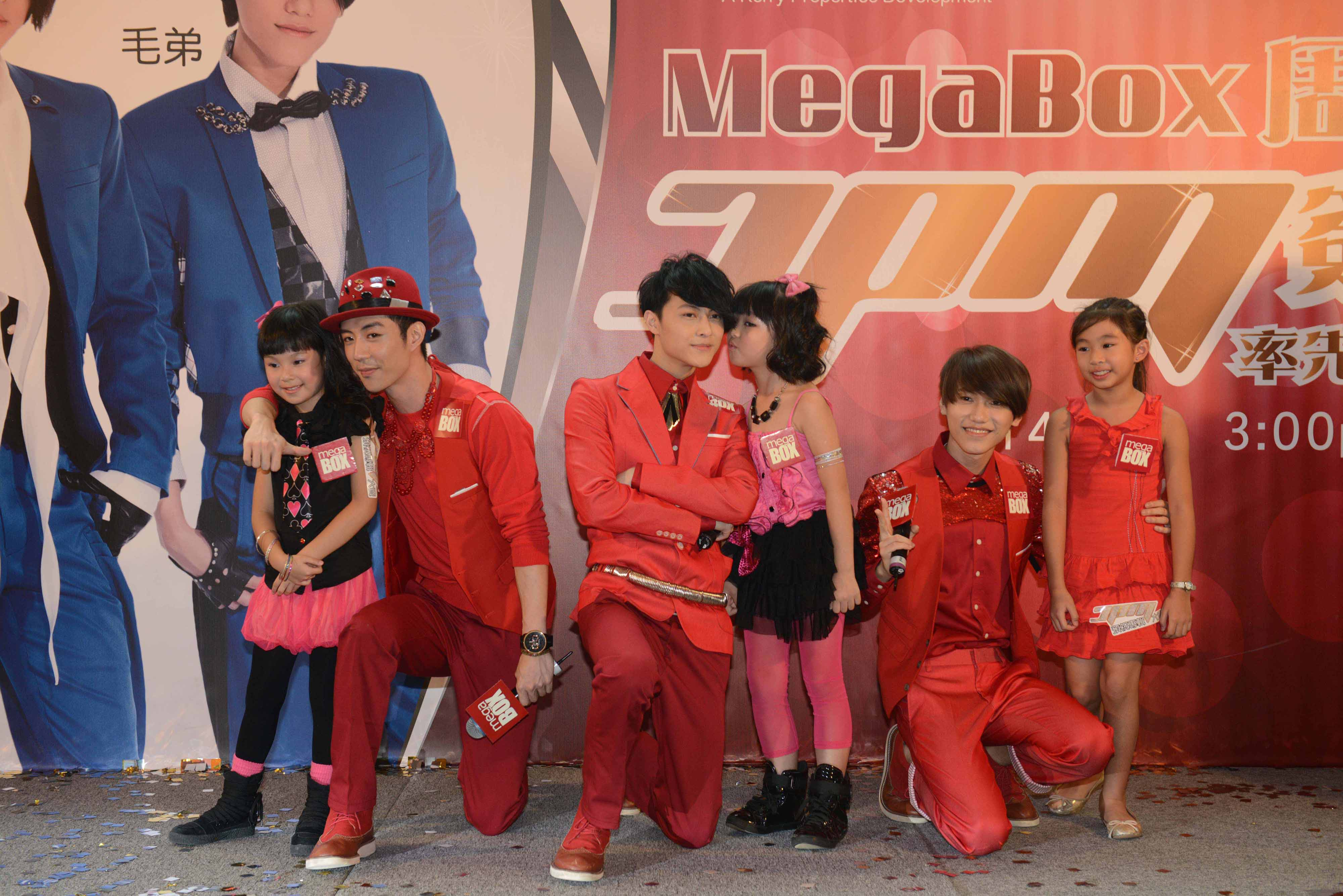 MegaBox 5th Anniversary with JPM
