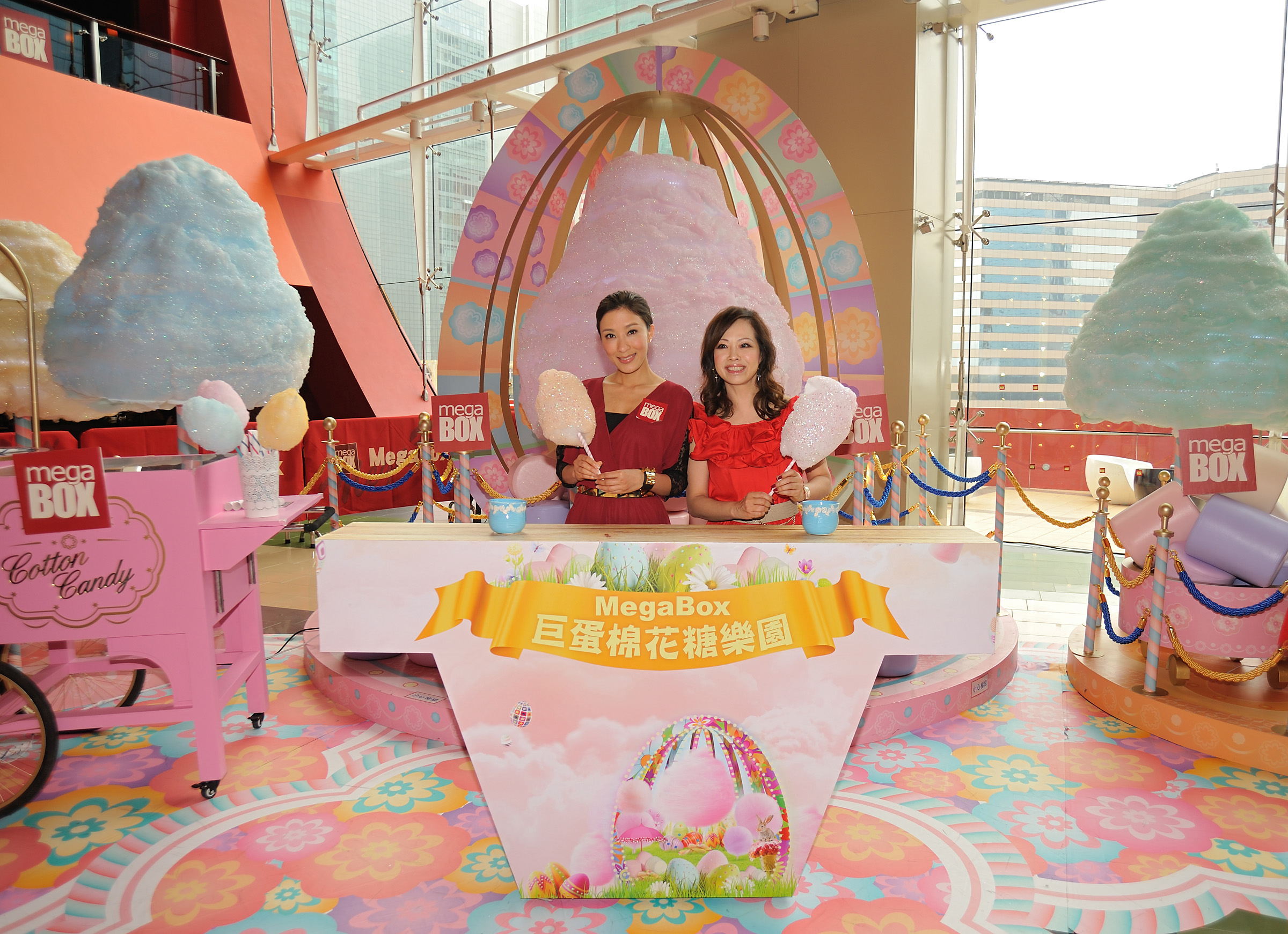 """Easter Candy-Egg Garden"" Kick-off Ceremony"