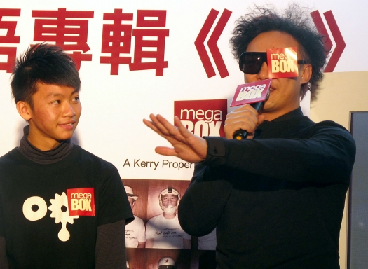 Eason Chan Autography Event