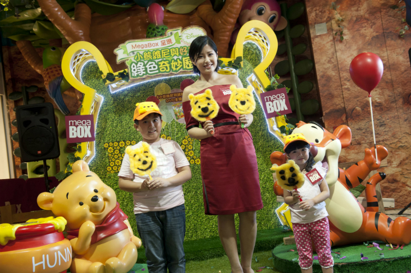 """Cutie Winnie The Pooh and Friends"" Decoration Kick-off Ceremony"