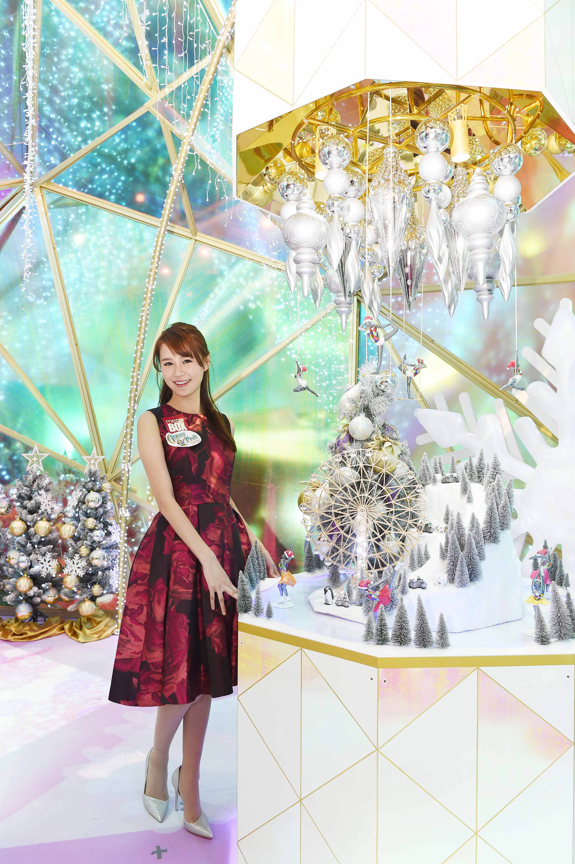 MegaBox x Ocean Park Glamorous Xmas Town Kick-off Ceremony