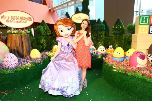 Kick-off Ceremony of  Disney Springtime EGGs-cursion @ MegaBox