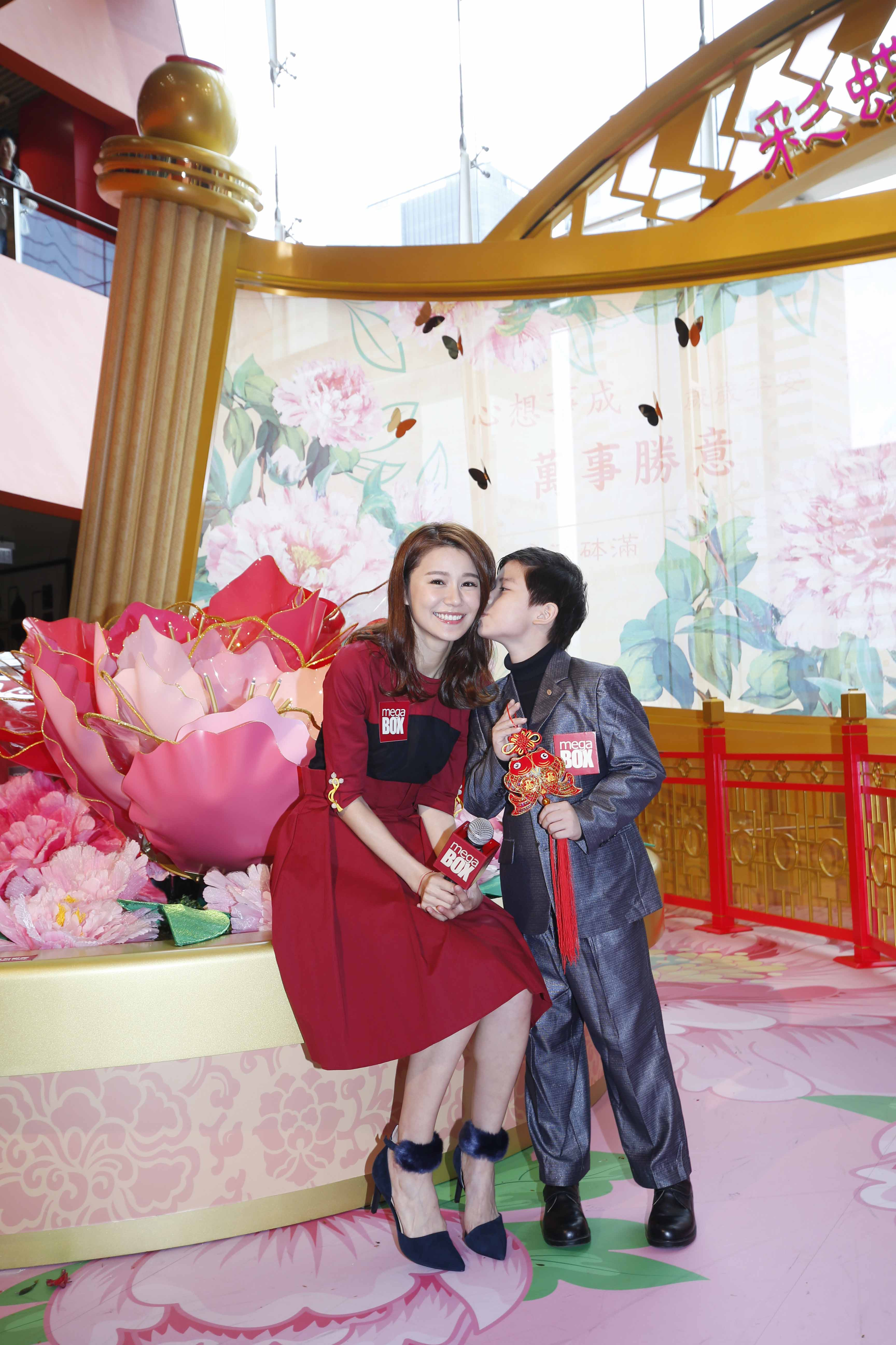 MegaBox Butterfly and Peony Spring Festival Gala Kick-Off Ceremony