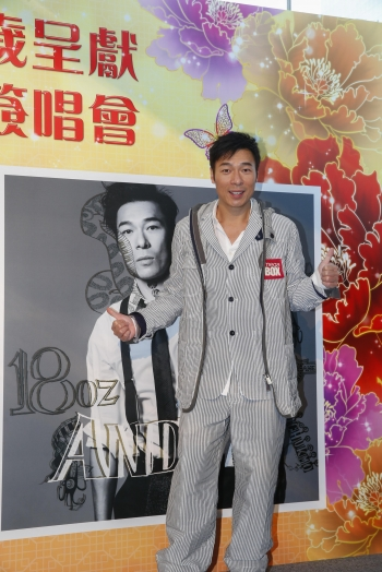 MegaBox Cheerful New Year Event - Andy Hui《18oz》Autograph Event
